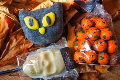 Blogger @jaz_butterfly UK Giveaway: Ghoulish Giveaway – Closes 10/27/2017