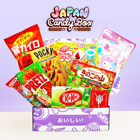 Blogger @bizzimummyuk Worldwide Giveaway: Japan candy box – Closes 10th May 2019